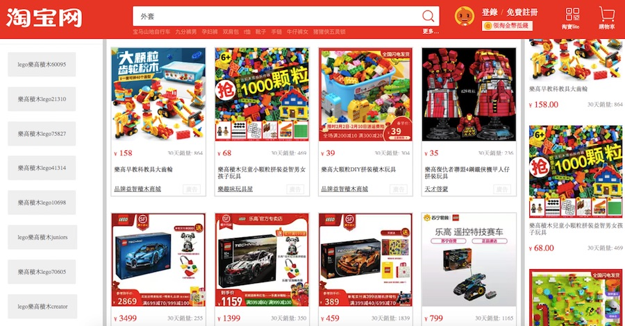 Lego trung quốc chất lượng cao